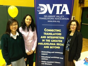 DVTA members, Yong Mei Li and Anne Connor with a student at the Lansdale Catholic High School Fair on January 12.